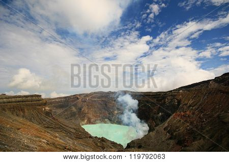 The Active Volcano - Mount Aso