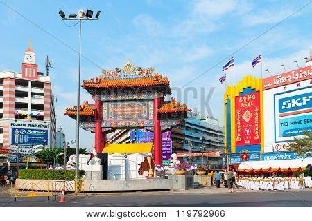 Odeon Arch Or Jubilee Gate In Chinatown, Bangkok