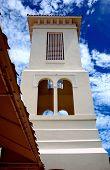 Building Tower, Fajardo, Puerto Rico