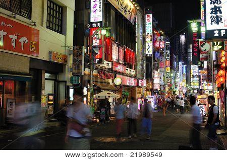 Kabukicho em Tóquio, Japão