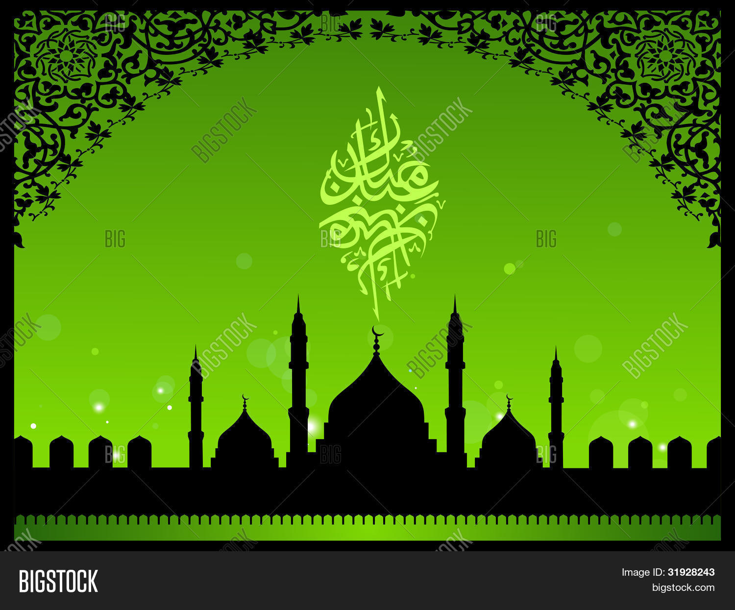 Arabic Islamic Calligraphy Eid Vector & Photo | Bigstock