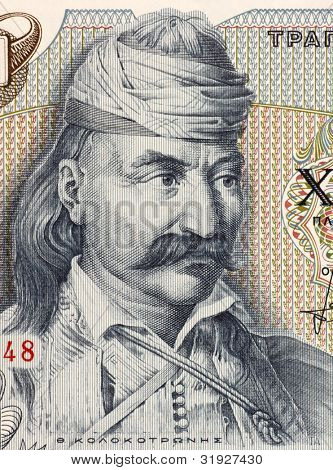 GREECE - CIRCA 1984: Theodoros Kolokotronis (1770-1843) on 5000 Drachmes 1984 Banknote from Greece. Greek Field Marshal & pre-eminent leader of the Greek War of Independence against the Ottoman Empire