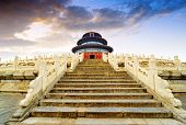 Wonderful And Amazing Temple - Temple Of Heaven In Beijing, China.translation:hall Of Prayer For Go poster