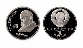 One Ruble Commemorative Coin Ussr In Proof Condition On White Background. Soviet Coin With A Picture poster