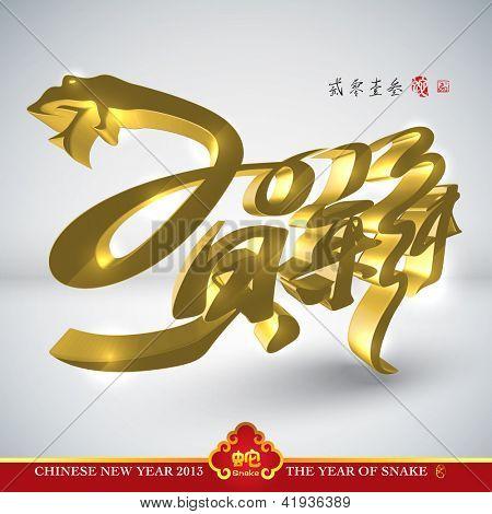 Golden Snake, Chinese New Year 2013. Translation: New Year Celebration 2013