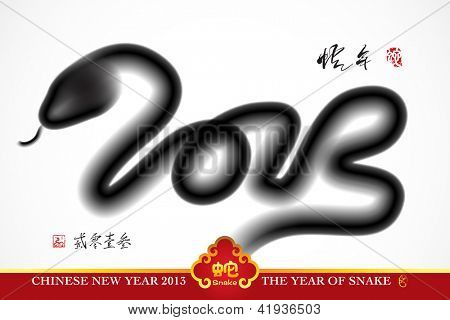Snake Ink Painting, Chinese New Year 2013. Translation: Snake Year 2013