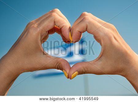I love Greece heart gesture