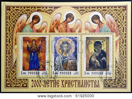 RUSSIA - 2000: Stamps printed in Russia dedicated to Christianity 2000 years circa 2000