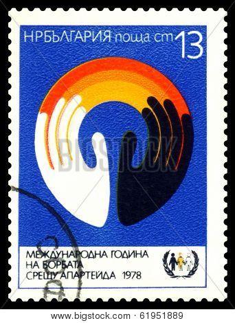 Vintage  Postage Stamp.  Black And White Hands.