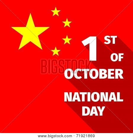 Chinese National Day Holiday Background With Flag