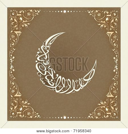 Arabic Islamic calligraphy of text Eid-Ul-Adha in moon shape on floral decorated brown background for Muslim community festival.