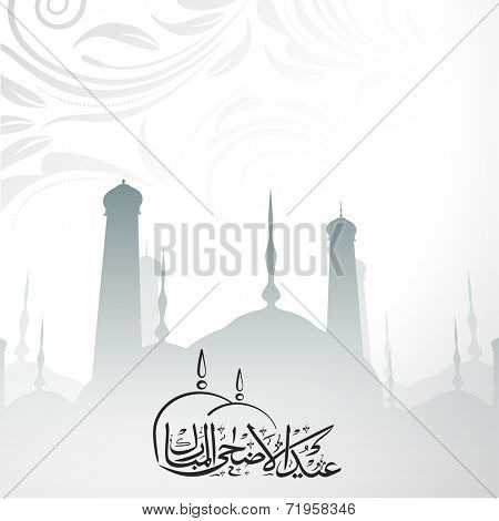 Arabic islamic calligraphy of the text Eid-Ul-Adha with mosque on floral design decorated grey background.