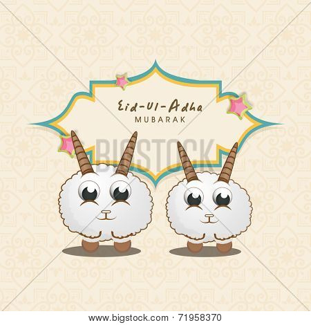 Muslim community festival of sacrifice Eid-Ul-Adha greeting card design with sheep's on floral design decorated seamless background.