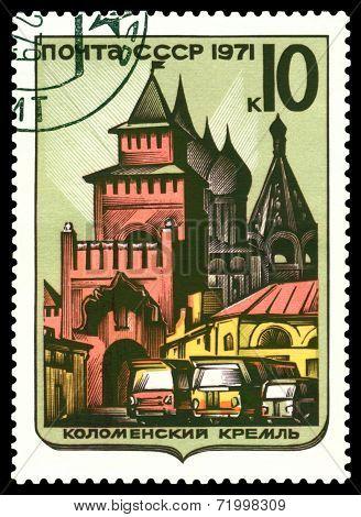 Vintage  Postage Stamp.  Kolomna  Kremlin.