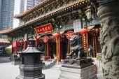 stock photo of taoism  - Sik Sik Yuen Wong Tai Sin temple in Hong Kong - JPG
