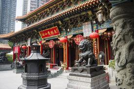 picture of taoism  - Sik Sik Yuen Wong Tai Sin temple in Hong Kong - JPG