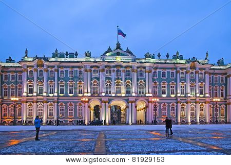 Saint-Petersburg. Russia. Winter Palace