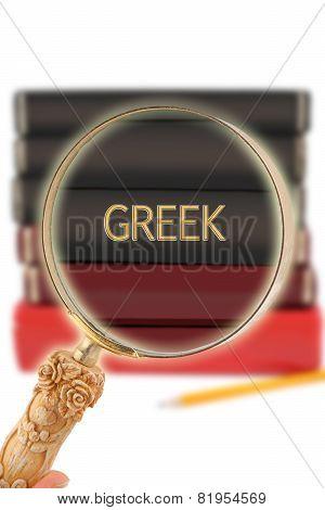Looking In On Education -  Greek