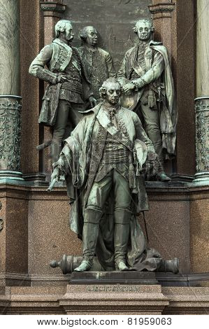 Bronze  Element Of The Statue In The Center Of Vienna, At The Hofburg