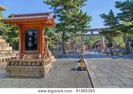 Sumiyoshi Grand Shrine (Sumiyoshi-taisha) in Osaka