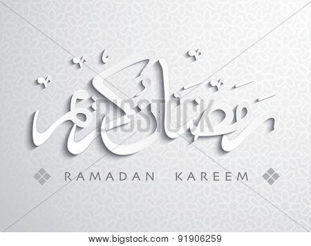 Paper graphic of Arabic calligraphy. Arabic calligraphy, Ramadan Kareem - Glorious month of Muslim year.