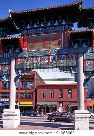 Chinatown Gate, Vancouver.