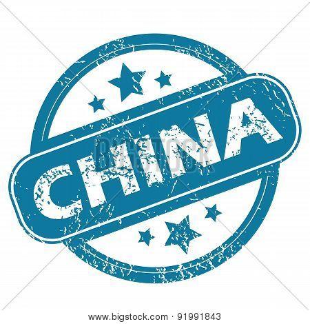 CHINA round stamp