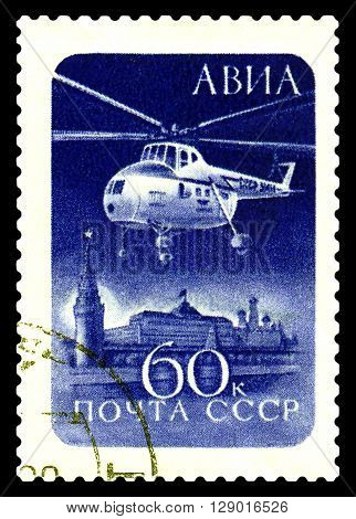 STAVROPOL RUSSIA - MARCH 30 2016: A stamp printed in the Ussr shows Helicopter over Kremlin circa 1960