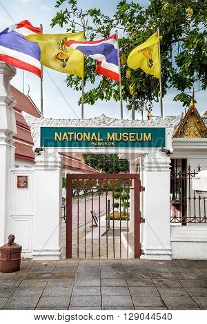 One of the entrances to the The Bangkok National Museum Thailand. It is the main branch museum of the National Museums and the largest museum in Southeast Asia.