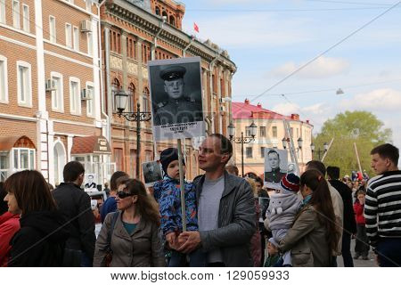 Russia, Kirov – May 09, 2016: Celebration Of The Victory In The Second World War In 2016 In Kirov Ci