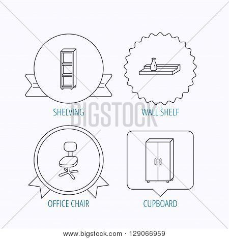 Office chair, cupboard and shelving icons. Wall shelf linear sign. Award medal, star label and speech bubble designs. Vector