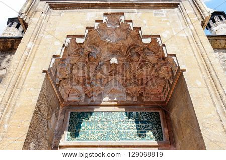 Muqarnas over the entrance of Gazi Husrev-beg Madrasah (aka Kursumli Madrasah) the oldest Islamic school in the Balkans established in 1537 AD.