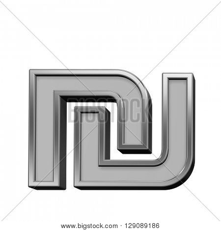 Sheqel sign from gray with silver frame alphabet set, isolated on white. 3D illustration.