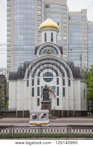 ROSTOV-ON-DON RUSSIA- MAY 01- Church of the Intercession of the Holy Virgin on May 012015 in Rostov-on-Don