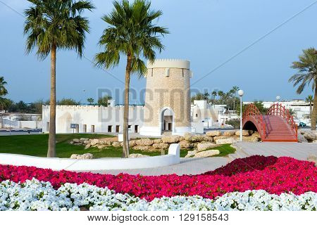 Qatar Doha the gardens of the city center