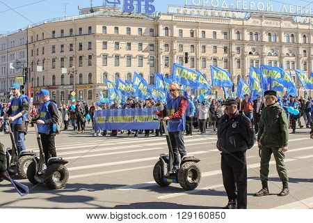 St. Petersburg, Russia - 1 May, People with the symbol of the Liberal Democratic Party, 1 May, 2016. Day festive demonstration on the Nevsky Prospect in St. Petersburg, the first of May.