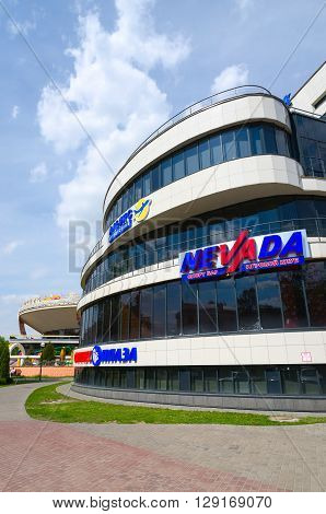 GOMEL BELARUS - MAY 1 2016: Modern building multifunctional shopping and entertainment business center
