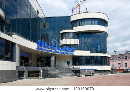 GOMEL BELARUS - MAY 1 2016: Office of Belgazprombank in the building of multifunctional business center