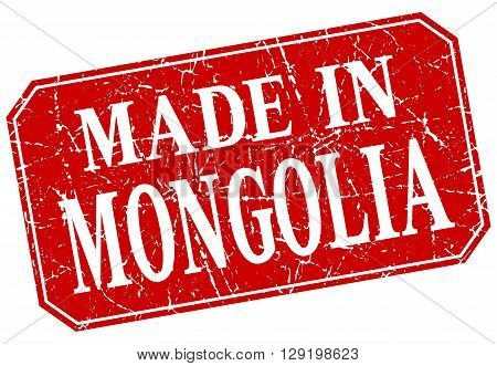 made in Mongolia red square grunge stamp