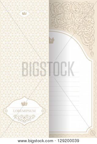 Template for invitation card or wedding invitation in the eastern Arabian style in beige tones with traditional Persian ornaments