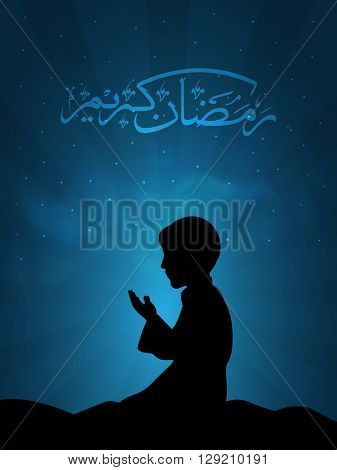 Silhouette of religious muslim boy reading Namaz (Islamic Prayer) with Arabic Calligraphy of text Ra