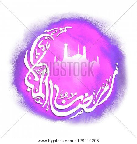 White Arabic Islamic Calligraphy of text Ramazan-Ul-Mubarak in crescent moon shape with mosque on creative background for Holy Month of Muslim Community celebration.