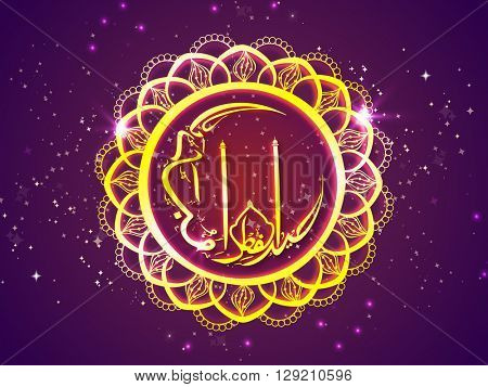 Elegant golden traditional floral design decorated frame with Arabic Islamic Calligraphy text Eid-ul-Fitr Mubarak on shiny purple background for Muslim Community Festival celebration.