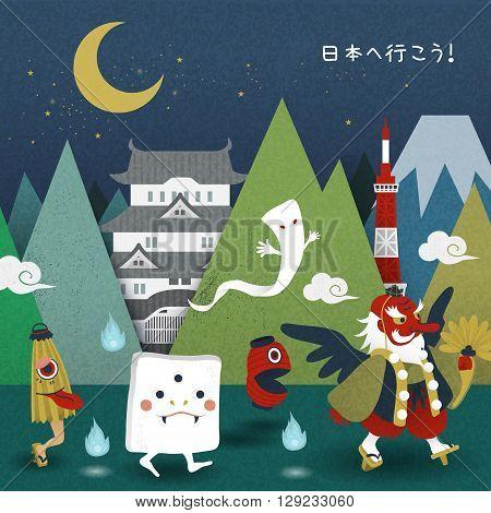 Japan Monster Poster