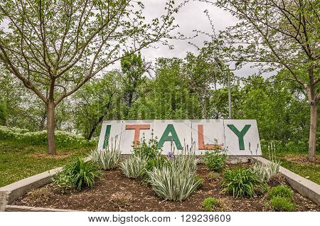 Garden representing Italy in the International Peace Gardens in Utah