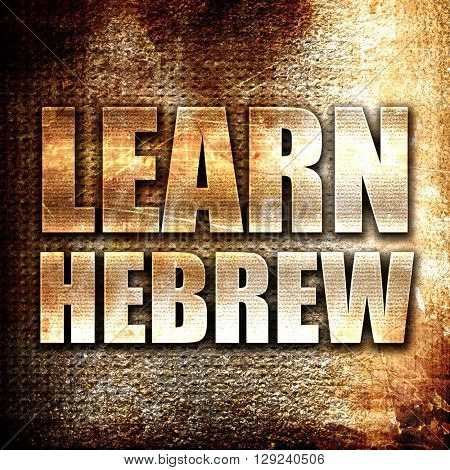 learn hebrew, rust writing on a grunge background