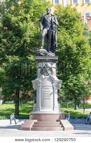 Moscow, Russia - August 11, 2015: Monument To The Emperor Alexander The Blessed Memory Of The First