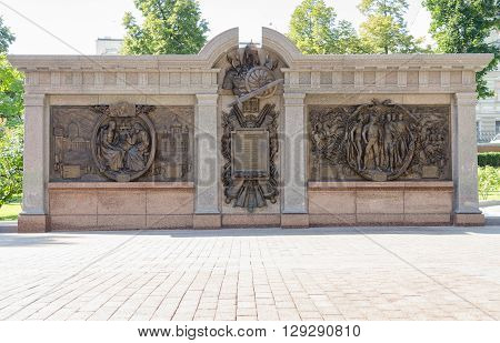 Moscow, Russia - August 11, 2015: Bronze Bas-relief Depicting The Battle Of Borodino And Other Battl