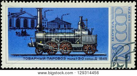 MOSCOW RUSSIA - MAY 09 2016: A stamp printed in USSR (Russia) shows old Russian locomotive type 1-3-0 D (1845) series