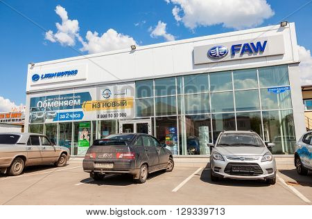 SAMARA RUSSIA - MAY 7 2016: Office of official dealer Lifan Motors. Lifan Group is a privately owned Chinese motorcycle and automobile manufacturer ** Note: Visible grain at 100%, best at smaller sizes